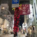 2020_sousyoku01-01