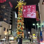 2020_sousyoku03-01