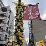 2020_sousyoku04
