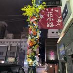 2020_sousyoku05-01